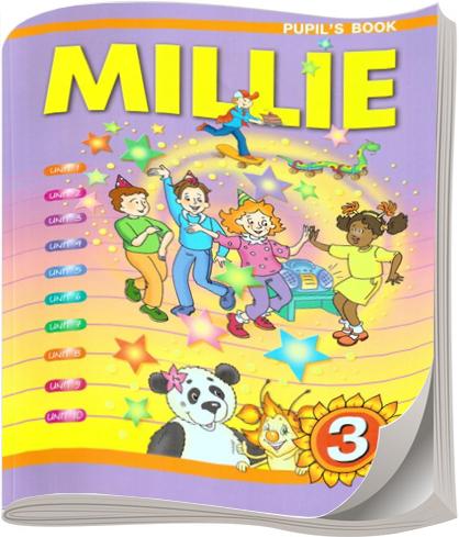 Гдз английский 3 класс millie
