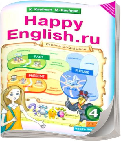 Гдз По 11 Класс Хэппи Инглиш