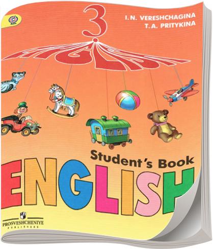 учебник верещагиной 3 класс решебник