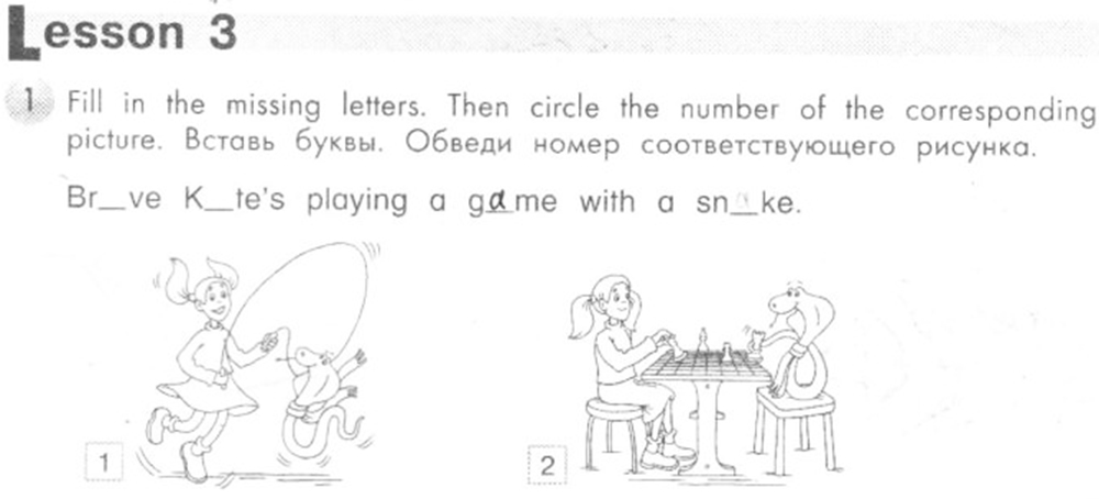 millie 3 решебник английский класс