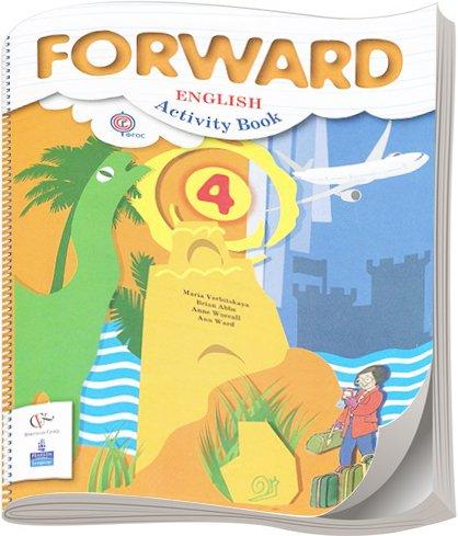 Гдз учебник forward 5 класс учебник