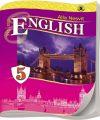 ГДЗ Решебник Несвит, 5 класс по английскому языку