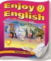 ГДЗ Решебник Биболетова, 7 класс по английскому языку