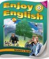 ГДЗ Решебник Биболетова, 8 класс по английскому языку