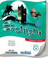 ГДЗ Решебник Ваулина, Spotlight, 8 класс по английскому языку