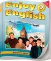 ГДЗ Решебник Биболетова, 9 класс по английскому языку