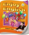 ГДЗ Решебник Биболетова, 4 класс по английскому языку
