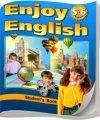ГДЗ Решебник Биболетова Enjoy English — Английский с удовольствием, 5-6 класс по английскому языку