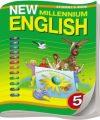 ГДЗ Решебник Деревянко New Millenium English, 5 класс по английскому языку
