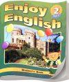 ГДЗ Решебник Биболетова, 3-4 класс по английскому языку