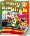 ГДЗ Решебник Биболетова, 2-4 класс по английскому языку