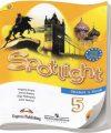 ГДЗ Решебник Ваулина, Дули Spotlight — Английский в фокусе, 5 класс по английскому языку